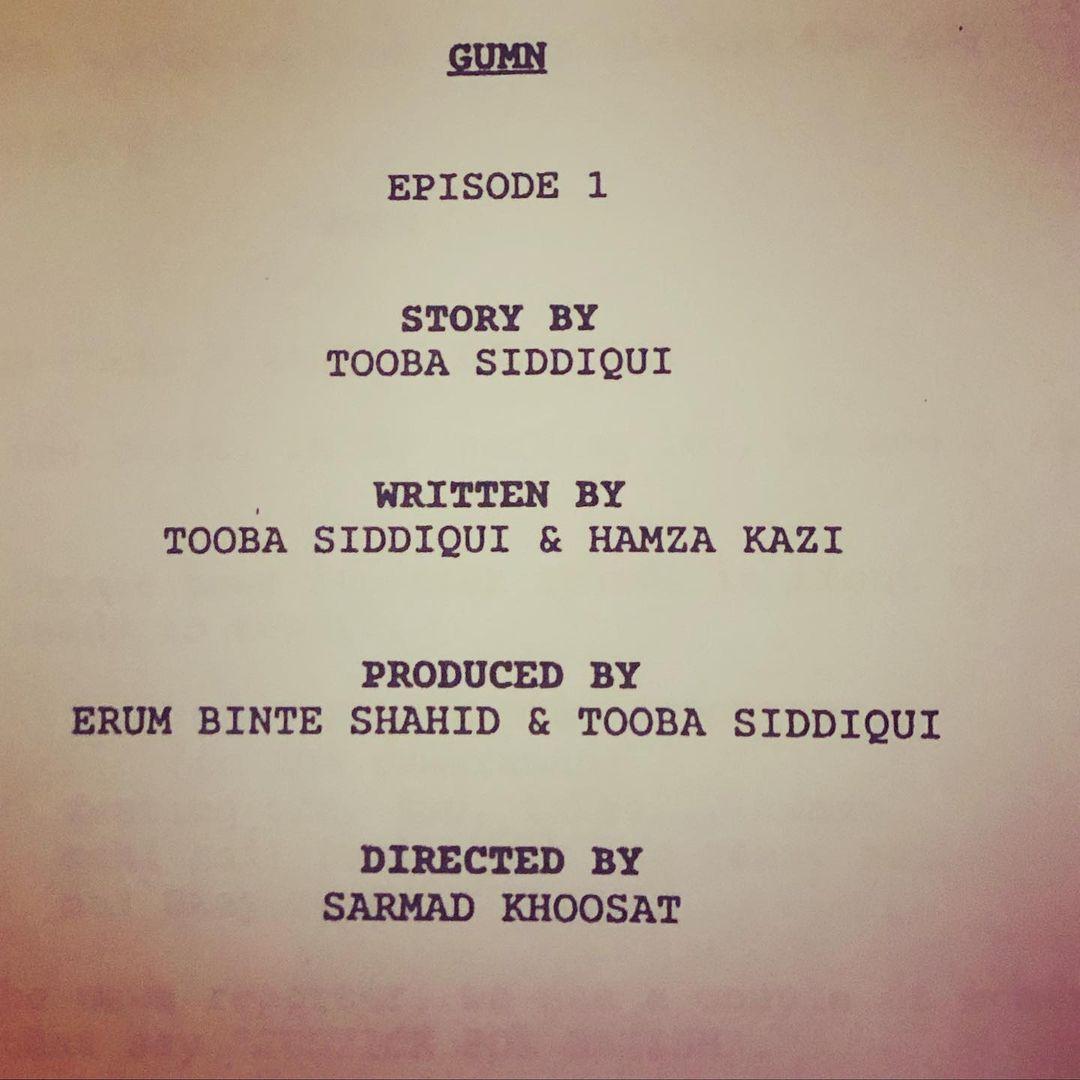 Tooba Siddiqui Gumn Drama