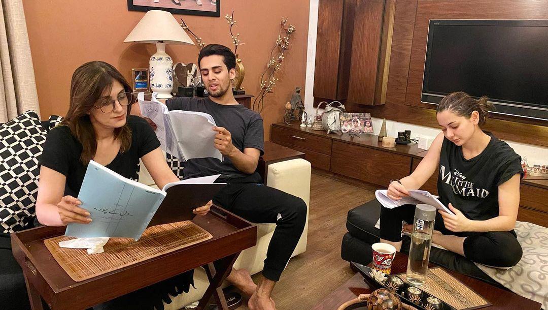 Hania Aamir and Momin Saqib