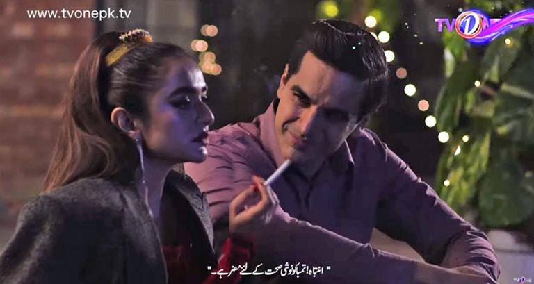 dil na umeed to nahi drama serial