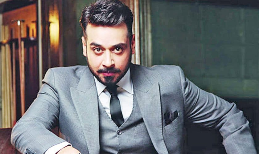Faysal Quraishi New Drama Dil e Momin