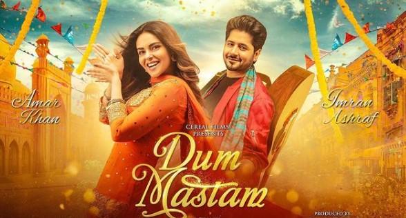 Dum Mastam Movie Starring Imran Ashraf