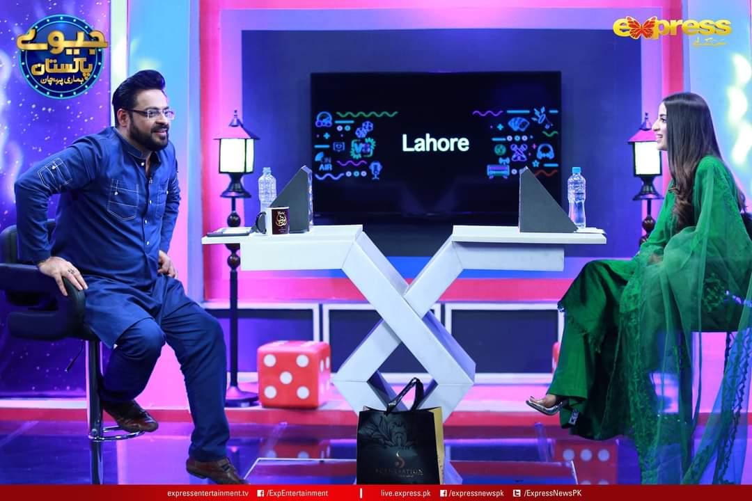 Saboor Aly with Aamir Liaquat