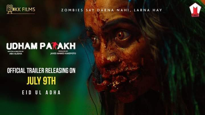 Udham Patakh Upcoming Movie