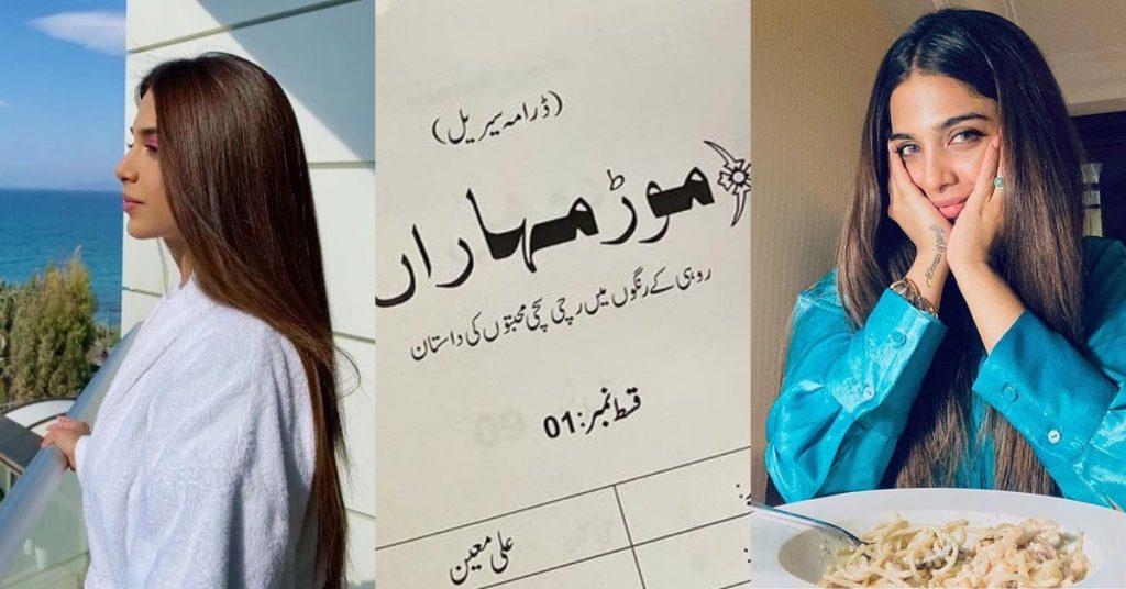 Sonya Hussyn Mour Muharaan Drama