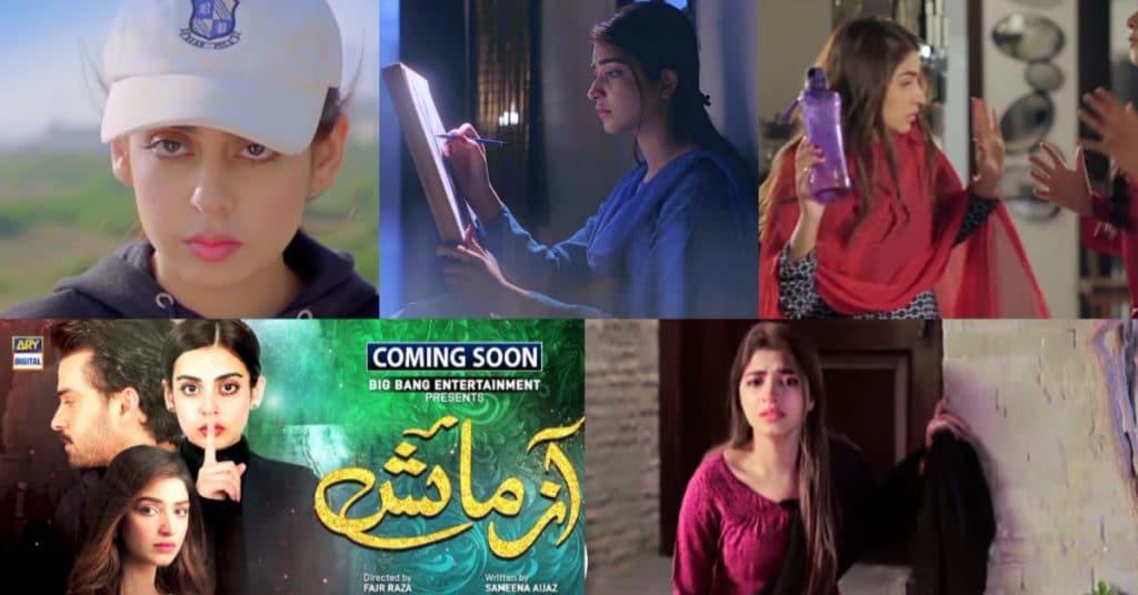 Azmaish Drama coming soon