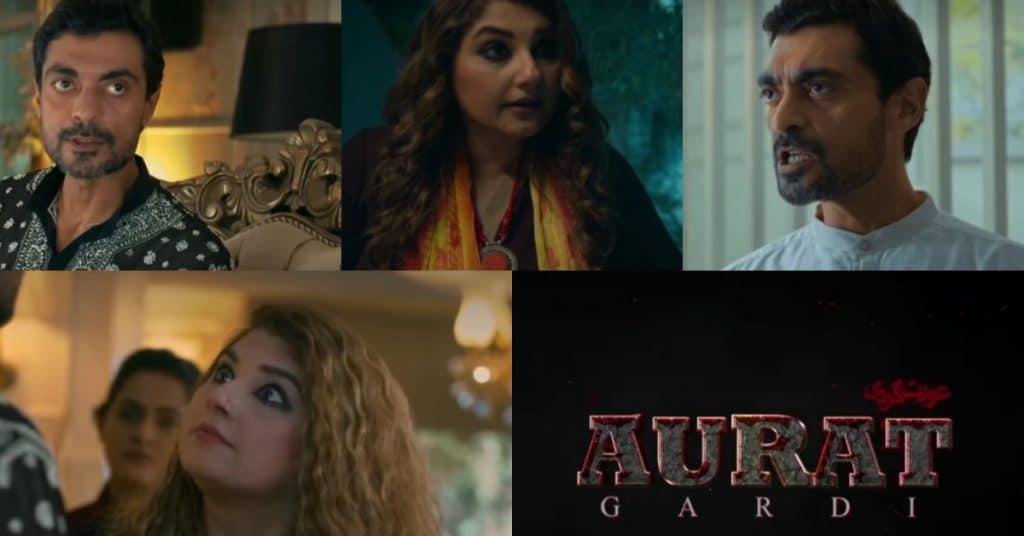 Aurat Gardi UrduFlix Web Series