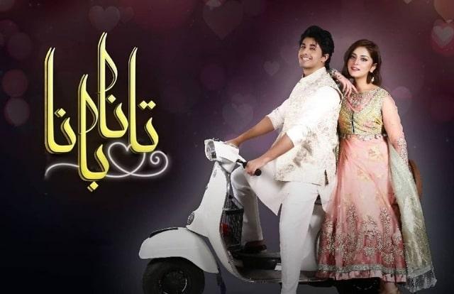 Taana Baana Ramazan Special Drama
