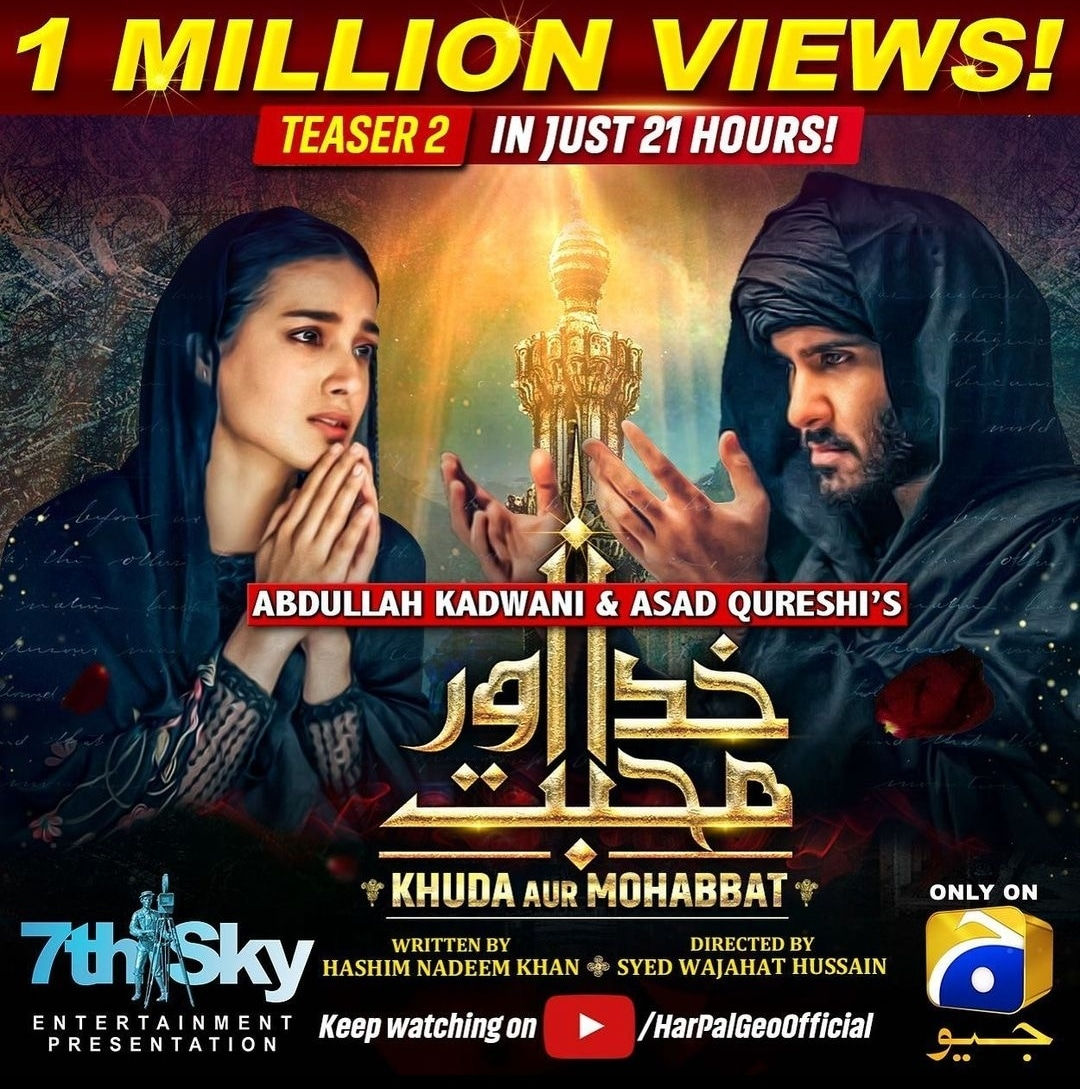 Khuda Aur Mohabbat Season 3 Episode 1