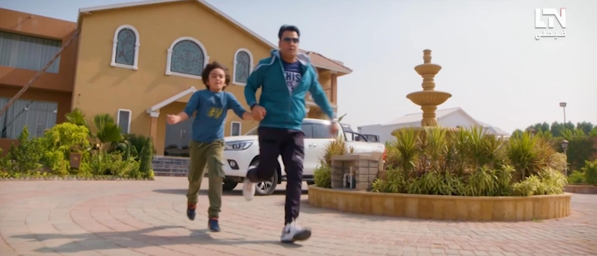 release date of Rung Do Rangi Movie