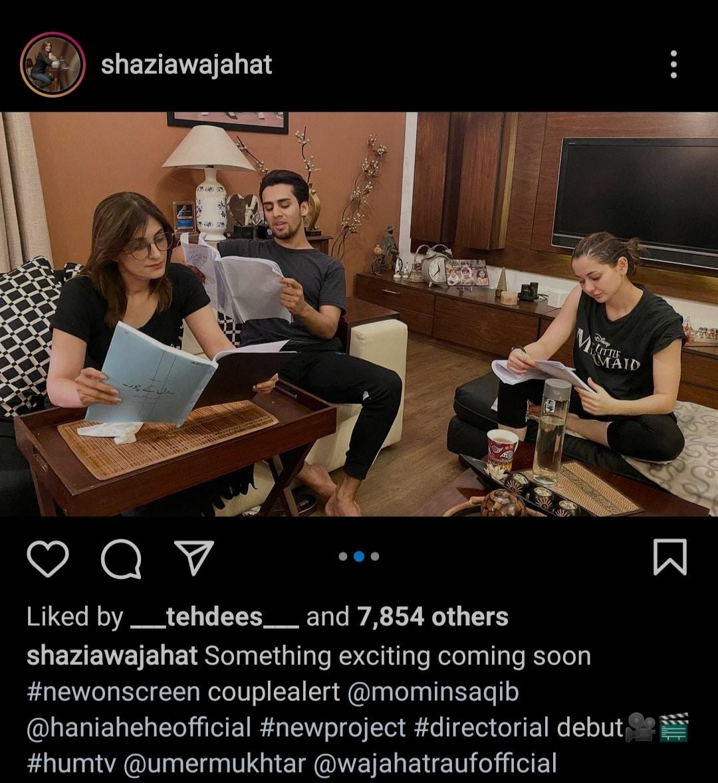 Hania Aamir and Momin Saqib Drama