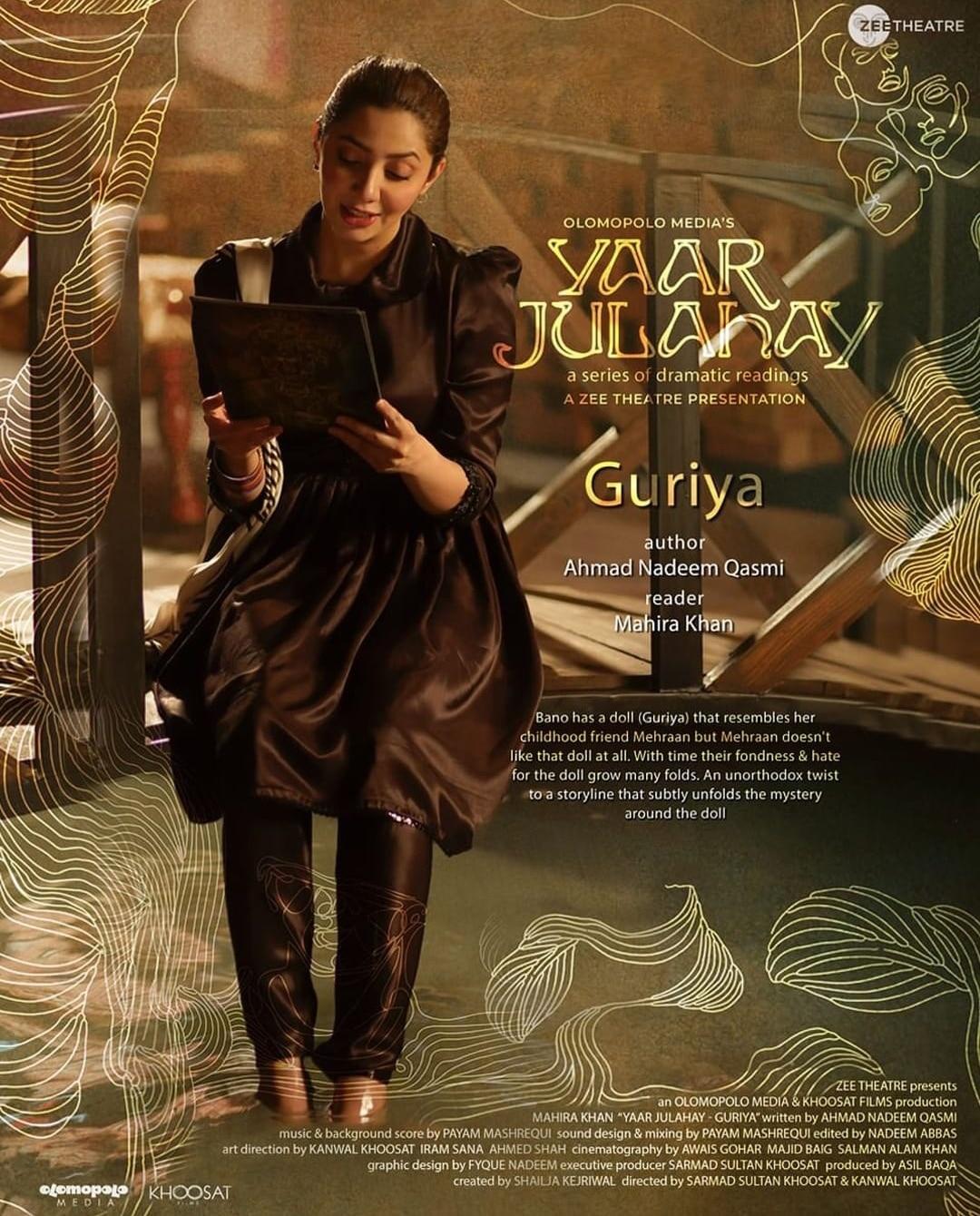 Yaar Julahay by Sarmad Khoosat featuring Mahira Khan