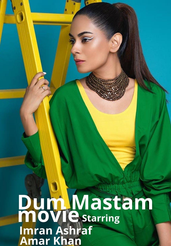 Dum Mastam Movie