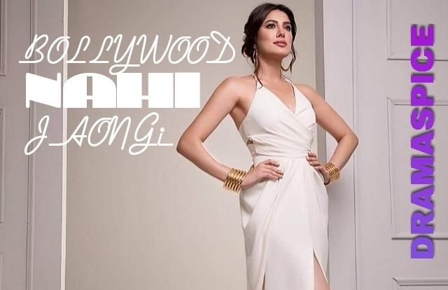 Mehwish Hayat in Bollywood