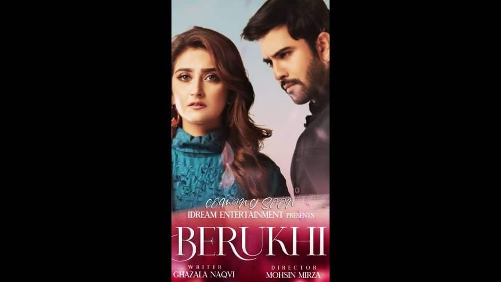 Berukhi Drama Hiba Bukhari