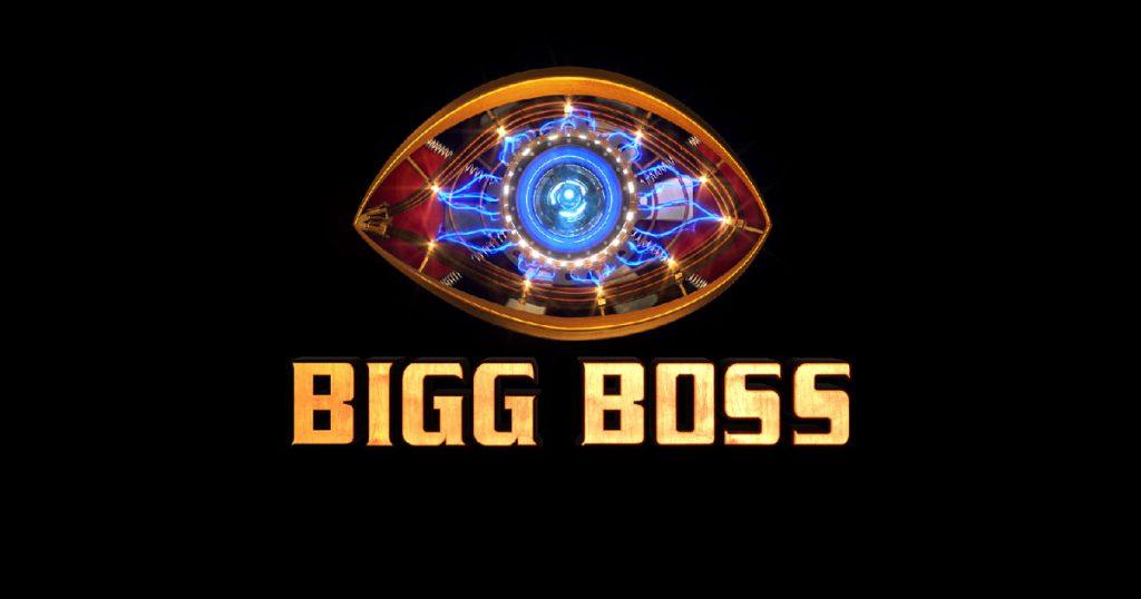 Big Boss Ary digital