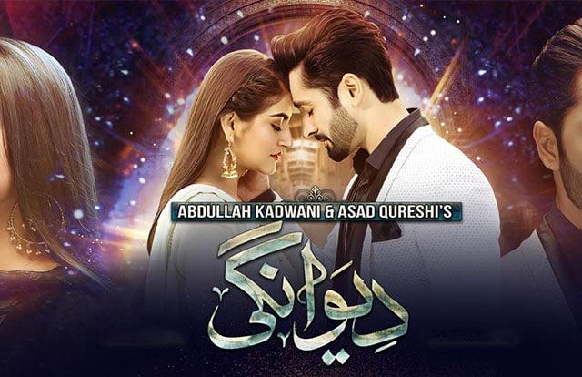 Deewangi Drama Review Synopsis - Pakistani Drama