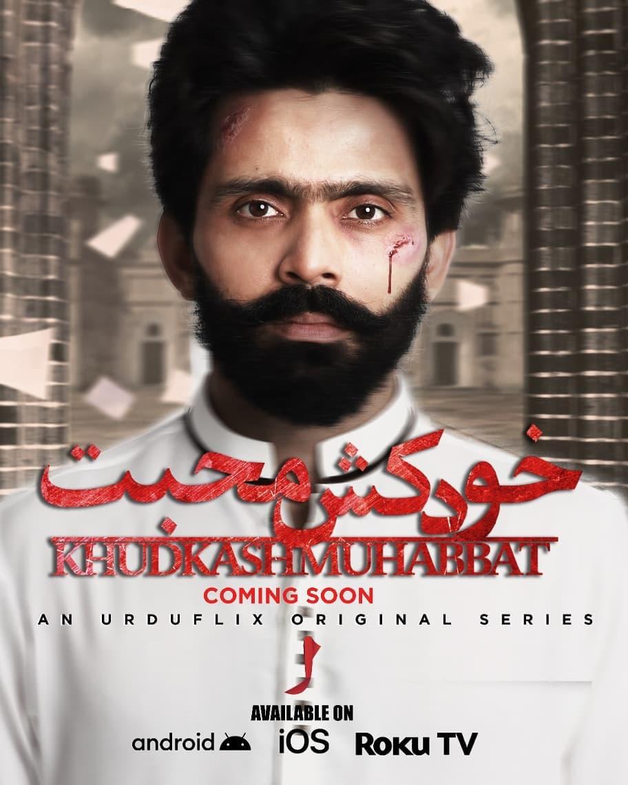 Fawad Alam Khudkash Muhabbat Cover