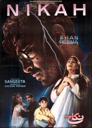 Shaan and Reema Movie