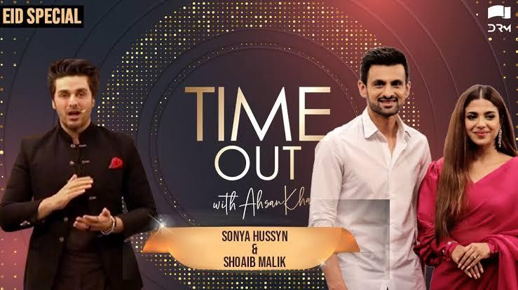 Shoaib Malik Acting