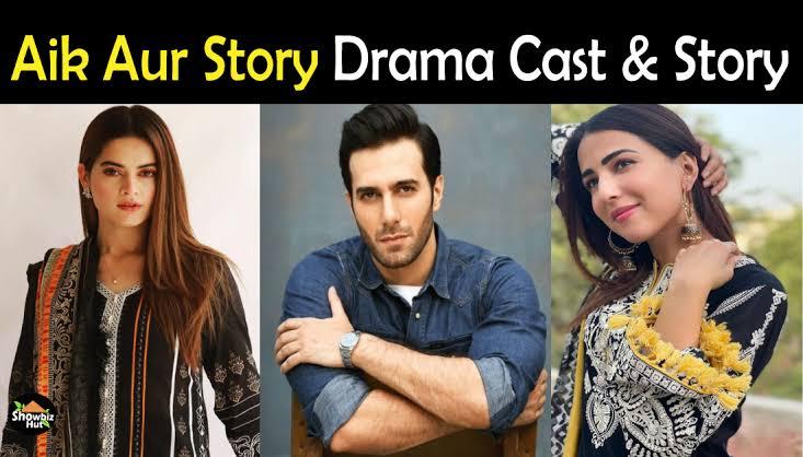 Aik Aur Story telefilm