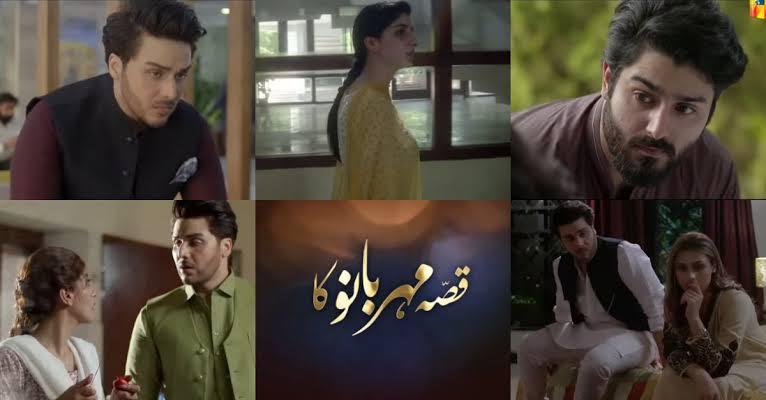Qissa Meher Bano Ka Story