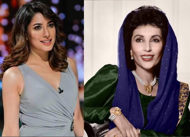 Mehwish Hayat as Benazir Bhutto in upcoming documentary