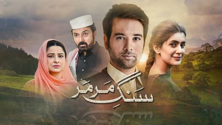 Sang e Maa Atif Aslam Drama