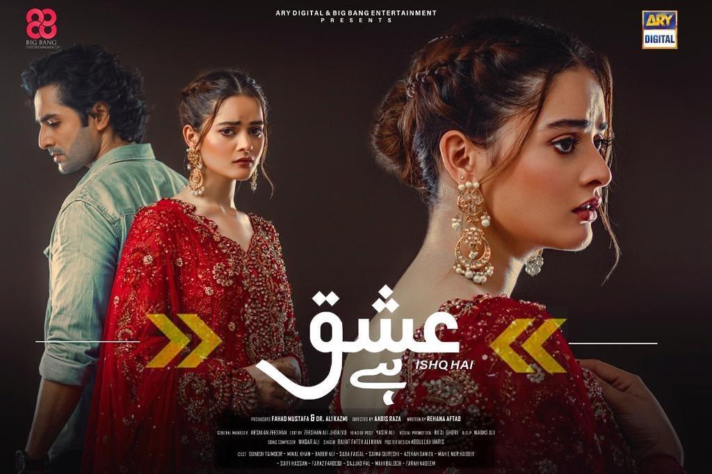 Ishq Hai Drama
