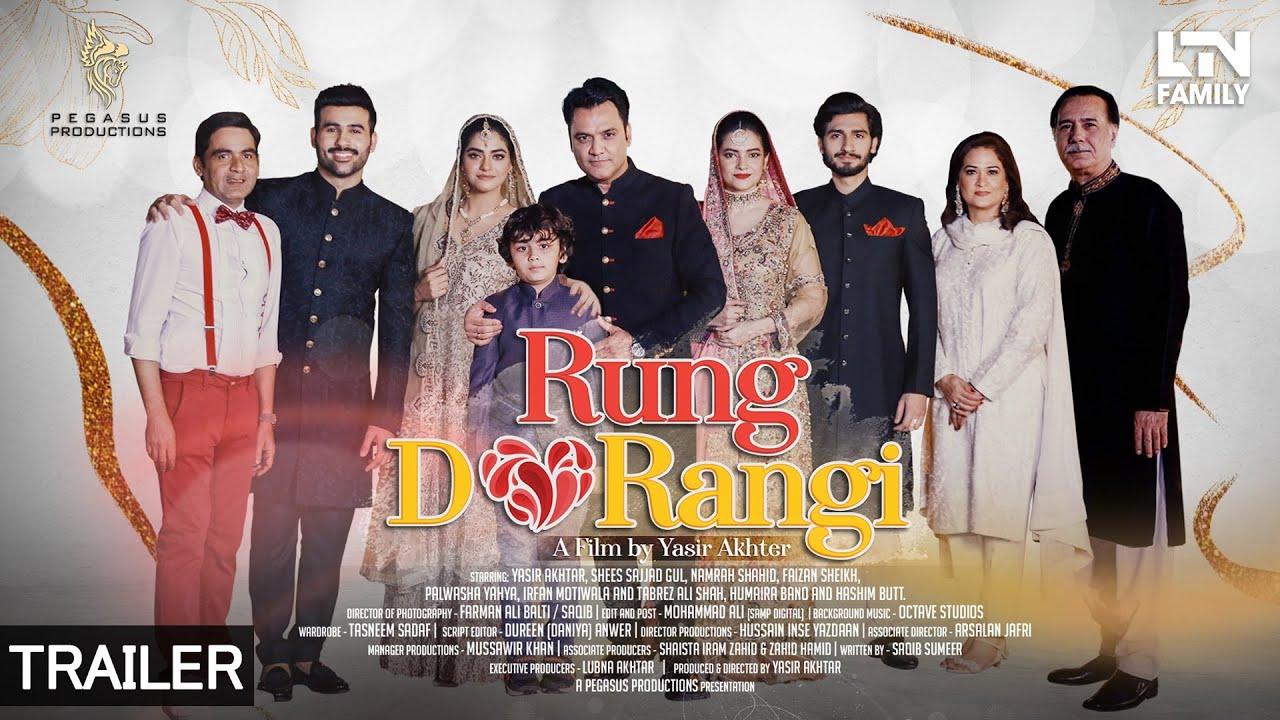 Rung Do Rangi Movie Dramaspice
