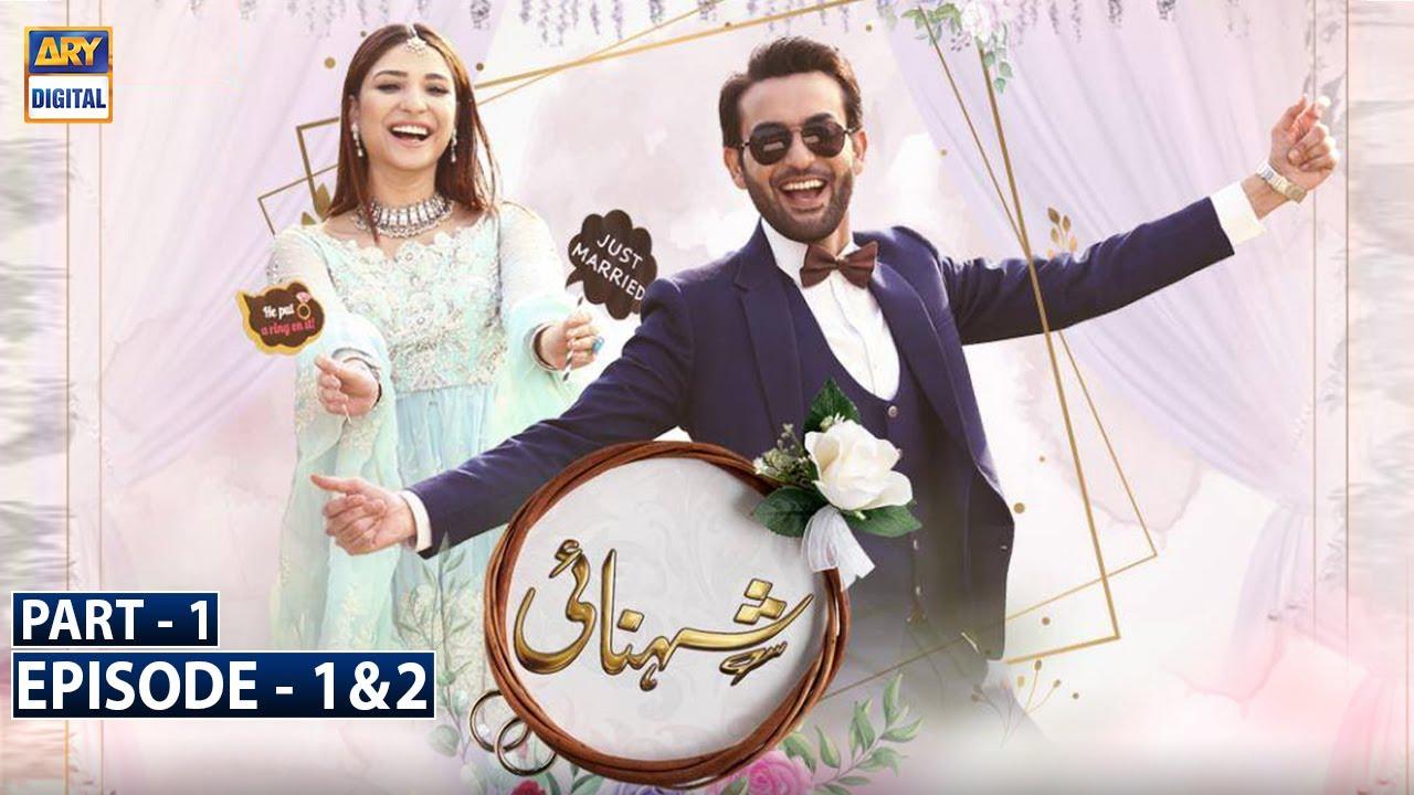 Shehnai Drama Serial Episode 1 and 2