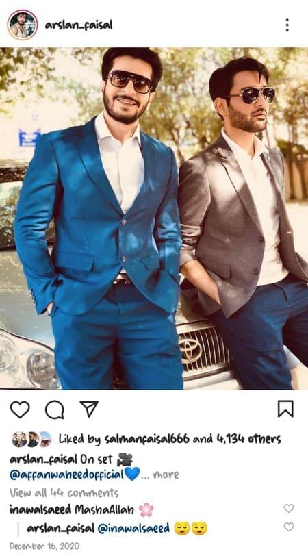 Nawal Saeed with Arsalan Faisal